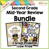 2nd Grade Mid Year Math Review:  New Years Themed Bundle