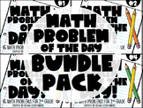 2nd Grade Math Problem of the Day (BUNDLE PACK)