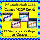 2nd Grade Math Quizzes: 2nd Grade Common Core Math Quiz MEGA Bundle