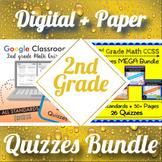 2nd Grade Math Quizzes Digital and Paper MEGA Bundle: Google and PDF Assessments