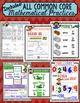 2nd Grade Math Resource/Reference Binder