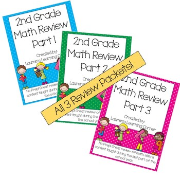 2nd Grade Math Review - BUNDLE - Common Core Aligned