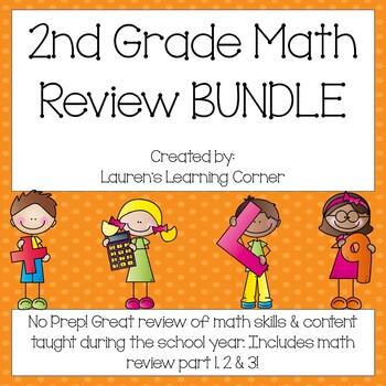 2nd Grade Math Review - BUNDLE - Common Core Aligned