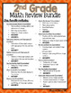 2nd Grade Math Review Bundle {Print and Go}