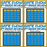 Back to School Activities 3rd Grade (2nd Grade Math Review) Game Show Bundle