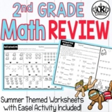2nd Grade Math Review Packet with Summer Theme