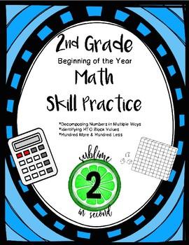 2nd Grade Math Skill Practice