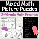2nd Grade Math Skills Review PRINTABLE SECRET PICTURE PUZZLES