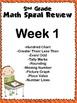 2nd Grade Math Spiral Review ~ 1st Quarter