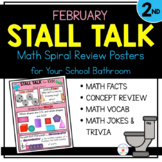 2nd Grade Math Spiral Review Posters- February Stall Talk