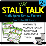 2nd Grade Math Spiral Review Posters- May Stall Talk