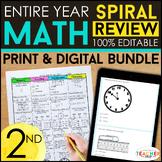 2nd Grade Math Spiral Review & Quizzes | DIGITAL & PRINT