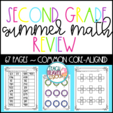 Summer Math Review Packet Second Grade Common Core Aligned