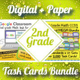 2nd Grade Math Task Cards Digital and Paper MEGA Bundle: Google and PDF Formats