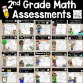 2nd Grade Math Assessments - 1 Year Bundle