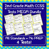 2nd Grade Math Tests ⭐ Common-Core Aligned Assessments ⭐ Mega Bundle