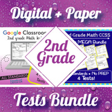 2nd Grade Math Tests Digital and Paper MEGA Bundle ⭐ Google™ and PDF Assessments