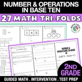 2nd Grade Place Value, Addition, & Subtraction Strategies Distance Learning