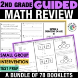 2nd Grade Guided Math | 2nd Grade Math Test Prep | Common Core Math Review