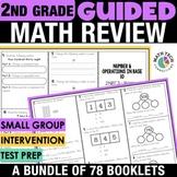 2nd Grade Guided Math | 2nd Grade Math Review | Math Intervention | Test Prep