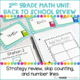 Beginning of the Year Review, Skip Counting, Number Lines| A 2nd Grade Math Unit