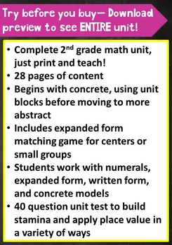 2nd Grade Unit & Test: Place Value to 999 (TEKS, STAAR, Common Core)***ZIP