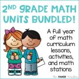 2nd Grade Math Units Bundled!