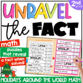 2nd Grade Math Puzzles   Unlock the Fact: Christmas Around the World Edition