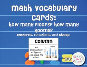 2nd Grade Math Vocabulary Cards: How Many Floors? How Many Rooms?