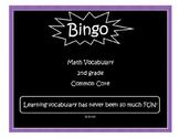 2nd Grade Math Vocabulary Common Core Bingo