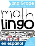 2nd Grade Math Vocabulary in Spanish / Tarjetas de vocabulario para matemáticas