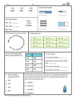 2nd Grade Math {Winter freebie}