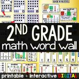 2nd Grade Math Word Wall - print and digital