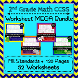 2nd Grade Math Worksheets: 2nd Grade Common Core Math Worksheets MEGA Bundle