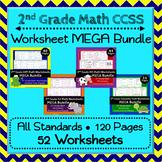 2nd Grade Math Worksheets: 2nd Grade Common Core Math Worksheets MEGA Bundle