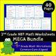 2nd Grade Math Worksheets ⭐ All Standards