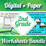 2nd Grade Math Worksheets Digital and Paper MEGA Bundle: Google and PDF Formats