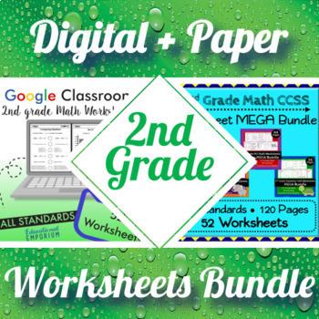 2nd Grade Math Worksheets Digital and Paper MEGA Bundle: Google and PDF  Formats