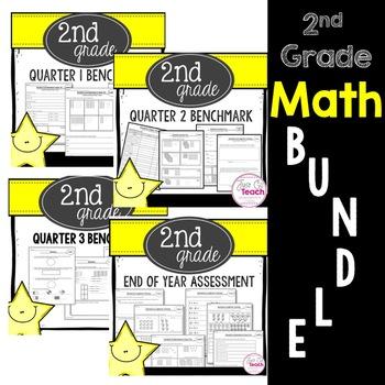 2nd Grade Math Yearly Assessment Bundle