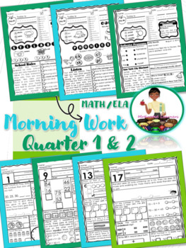 2nd Grade Math and ELA Morning Work 1st Qtr and 2nd Qtr. (August - December)