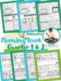 2nd Grade Math and ELA Morning Work 1st Qtr and 2nd Qtr. (August - December)