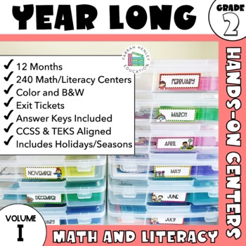 Second Grade Centers Math and ELA -- Year Long BUNDLE (NOW COMPLETE)