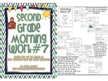 2nd Grade Math and Literacy Common Core Morning Work Months  6-10 of School