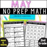 2nd Grade Math for May Worksheets | Digital and Printable