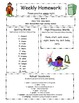 2nd Grade McGraw-Hill Reading Wonders Refrigerator Sheets for Unit 2