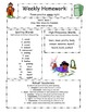 2nd Grade McGraw-Hill Reading Wonders Refrigerator Sheets for Unit 5