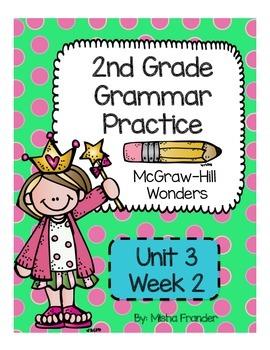 2nd Grade McGraw-Hill Wonders Grammar Practice Unit 3 Week 2/Present-Tense Verbs