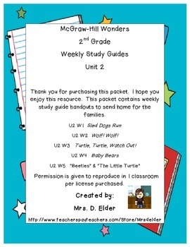 2nd Grade McGraw-Hill Wonders Unit 2 Study Guides