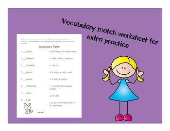 2nd Grade McGraw Hill Wonders Vocabulary Packet Unit 1