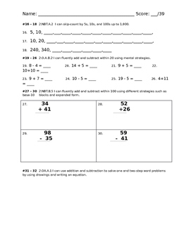 2nd Grade Mid-Year Summative